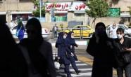 İran'da korona virüs bilançosu artıyor