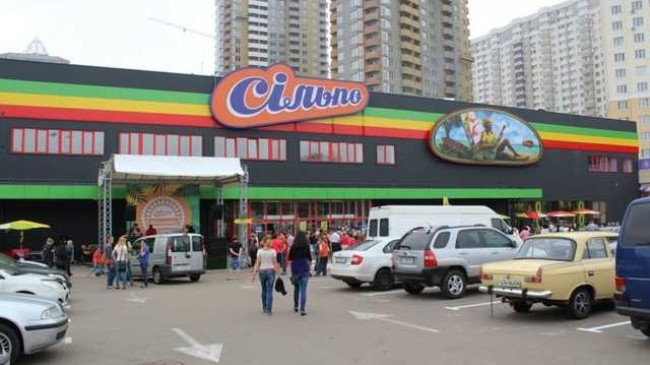 Ukrayna'da alışveriş merkezleri yeniden açıldı