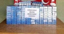 Sınırda 33 bin paket kaçak sigara yakalandı