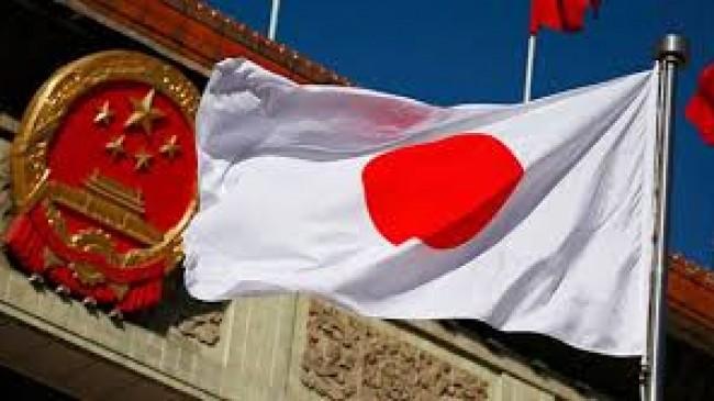 Çin'in Hong Kong kararına Japonya'dan ilk tepki