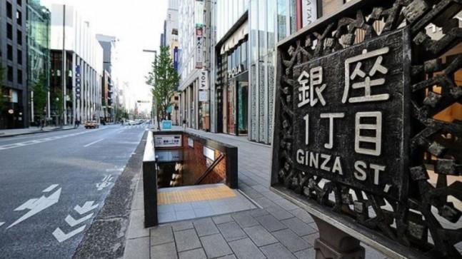 Japonya'da bir eyalette daha OHAL ilan edildi