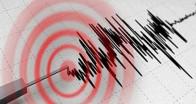 İran'da 4.0 büyüklüğünde deprem